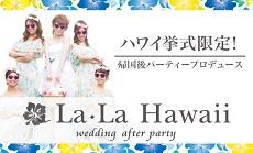 La.La Hawaii